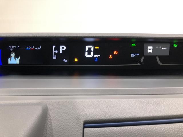 カスタムRSセレクション ETC 衝突被害軽減ブレーキ LEDヘッドランプ パワースライドドアウェルカムオープン機能 運転席ロングスライドシ-ト 助手席ロングスライド 助手席イージークローザー 15インチアルミホイール キーフリーシステム(16枚目)