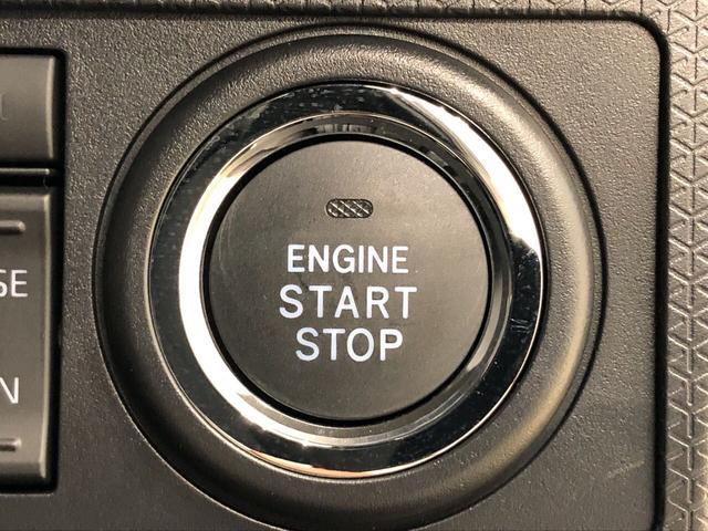 カスタムRSセレクション ETC 衝突被害軽減ブレーキ LEDヘッドランプ パワースライドドアウェルカムオープン機能 運転席ロングスライドシ-ト 助手席ロングスライド 助手席イージークローザー 15インチアルミホイール キーフリーシステム(18枚目)
