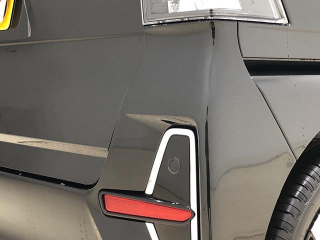 カスタムRSセレクション ETC 衝突被害軽減ブレーキ LEDヘッドランプ パワースライドドアウェルカムオープン機能 運転席ロングスライドシ-ト 助手席ロングスライド 助手席イージークローザー 15インチアルミホイール キーフリーシステム(30枚目)