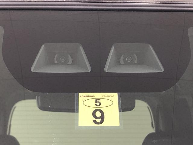 カスタムRSセレクション ETC 衝突被害軽減ブレーキ LEDヘッドランプ パワースライドドアウェルカムオープン機能 運転席ロングスライドシ-ト 助手席ロングスライド 助手席イージークローザー 15インチアルミホイール キーフリーシステム(35枚目)
