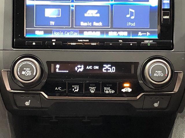 ハッチバック ホンダセンシング6MT ナビ ドラレコ ETC 運転席/助手席エアバック サイドエアバック キ-フリ-システム プッシュボタンスタ-ト 電動パ-キングブレ-キ オ-トエアコン(16枚目)