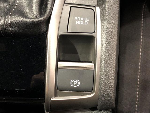 ハッチバック ホンダセンシング6MT ナビ ドラレコ ETC 運転席/助手席エアバック サイドエアバック キ-フリ-システム プッシュボタンスタ-ト 電動パ-キングブレ-キ オ-トエアコン(18枚目)