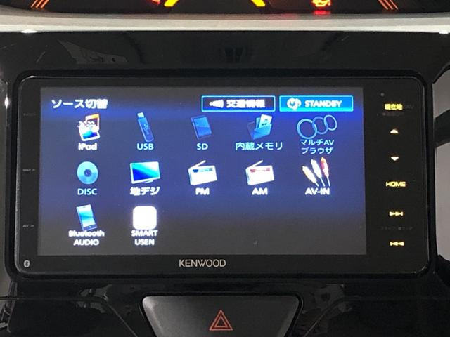 X SAIII ナビゲーション バックモニター オートエアコン オートライト オートハイビーム 運転席シートヒーター キーフリー(5枚目)