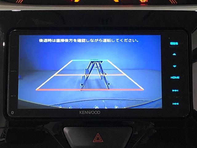 X SAIII ナビゲーション バックモニター オートエアコン オートライト オートハイビーム 運転席シートヒーター キーフリー(6枚目)