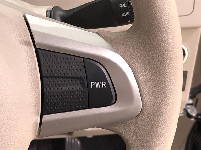 X SAIII ナビゲーション バックモニター オートエアコン オートライト オートハイビーム 運転席シートヒーター キーフリー(12枚目)