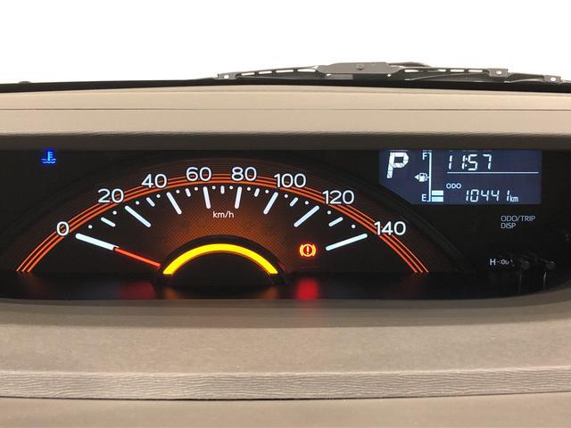 X SAIII ナビゲーション バックモニター オートエアコン オートライト オートハイビーム 運転席シートヒーター キーフリー(14枚目)