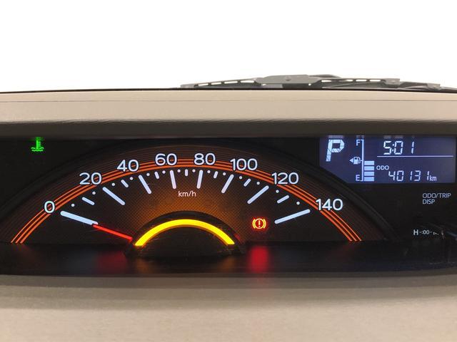 L ミラクルオープンドア マニュアルエアコン キーレス付き ハロゲンヘッドランプ リヤアンダーミラー サイドアンダーミラー(助手席側) 格納式リヤドアサンシェード セキュリティアラーム アイドリングストップ機能(12枚目)