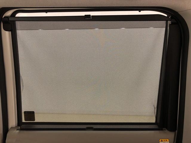 L ミラクルオープンドア マニュアルエアコン キーレス付き ハロゲンヘッドランプ リヤアンダーミラー サイドアンダーミラー(助手席側) 格納式リヤドアサンシェード セキュリティアラーム アイドリングストップ機能(30枚目)