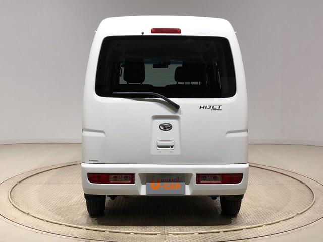 クルーズ ETC車載器 両側スライドドア(手動式) 5MT車 ハロゲンヘッドランプ 電動格納式カラードドアミラー トップシェイドガラス  12インチフルホイールキャップ キーレスエントリー(8枚目)