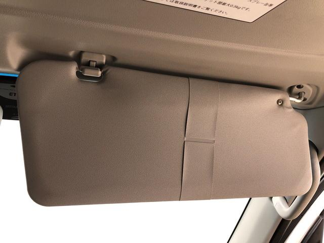 クルーズ ETC車載器 両側スライドドア(手動式) 5MT車 ハロゲンヘッドランプ 電動格納式カラードドアミラー トップシェイドガラス  12インチフルホイールキャップ キーレスエントリー(17枚目)