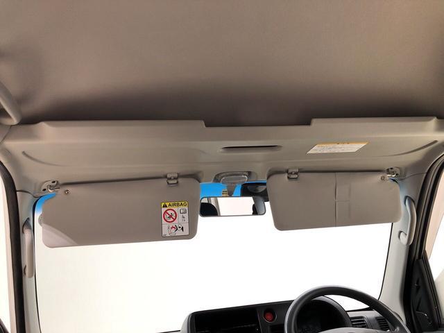 クルーズ ETC車載器 両側スライドドア(手動式) 5MT車 ハロゲンヘッドランプ 電動格納式カラードドアミラー トップシェイドガラス  12インチフルホイールキャップ キーレスエントリー(29枚目)
