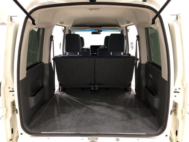クルーズ ETC車載器 両側スライドドア(手動式) 5MT車 ハロゲンヘッドランプ 電動格納式カラードドアミラー トップシェイドガラス  12インチフルホイールキャップ キーレスエントリー(31枚目)