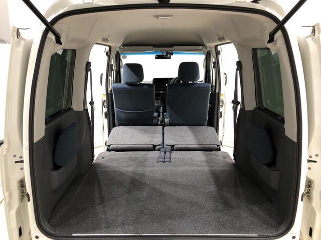 クルーズ ETC車載器 両側スライドドア(手動式) 5MT車 ハロゲンヘッドランプ 電動格納式カラードドアミラー トップシェイドガラス  12インチフルホイールキャップ キーレスエントリー(33枚目)