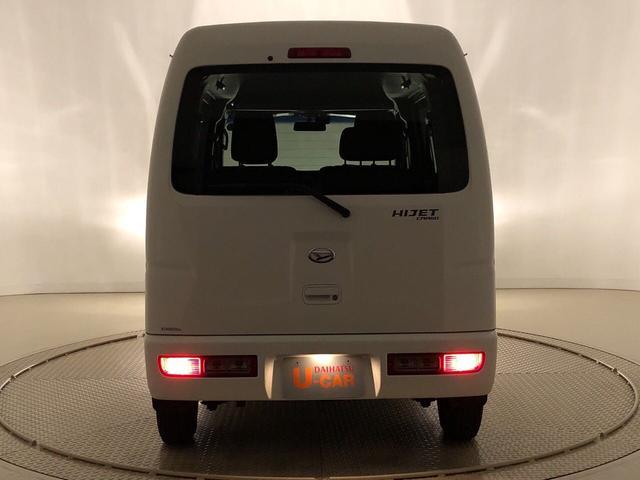 クルーズ ETC車載器 両側スライドドア(手動式) 5MT車 ハロゲンヘッドランプ 電動格納式カラードドアミラー トップシェイドガラス  12インチフルホイールキャップ キーレスエントリー(40枚目)