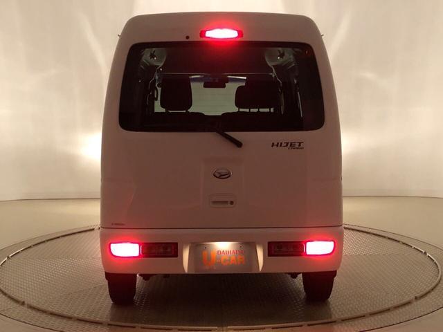 クルーズ ETC車載器 両側スライドドア(手動式) 5MT車 ハロゲンヘッドランプ 電動格納式カラードドアミラー トップシェイドガラス  12インチフルホイールキャップ キーレスエントリー(41枚目)