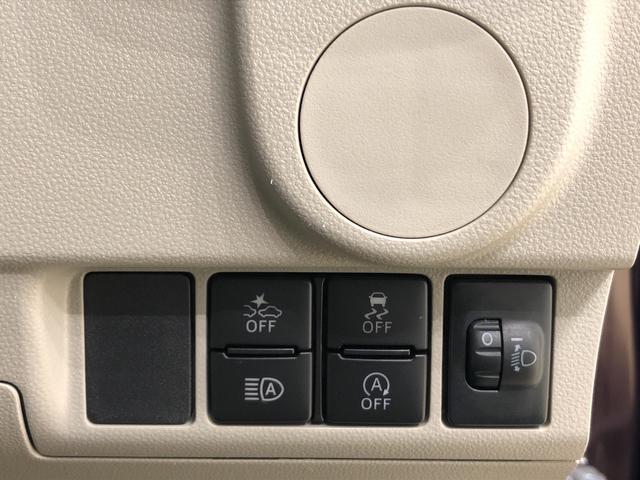 L SAIII バックカメラ ステアリングスイッチ キーレス 14インチフルホイールキャップ オートライト セキュリティアラーム キーレスエントリースマートアサスト3(16枚目)
