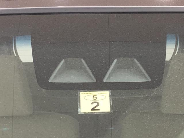 L SAIII バックカメラ ステアリングスイッチ キーレス 14インチフルホイールキャップ オートライト セキュリティアラーム キーレスエントリースマートアサスト3(34枚目)
