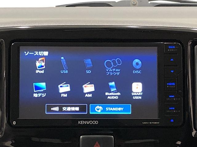 G SA ナビゲーション バックモニター ETC オートエアコン キーフリー 電動格納ドアミラー パワーウィンドウ(5枚目)