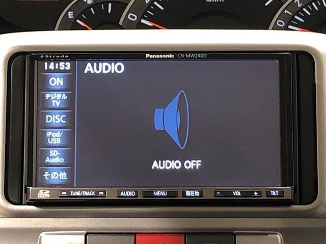 カスタムRS カーナビ ETC車載器 アルミホイール ディスチャージヘッドランプ ハロゲンフォグランプ パワースライドドア オートエアコン キーフリー機能付き 運転席・助手席エアバッグ(5枚目)