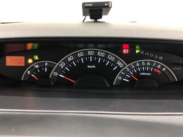 カスタムRS カーナビ ETC車載器 アルミホイール ディスチャージヘッドランプ ハロゲンフォグランプ パワースライドドア オートエアコン キーフリー機能付き 運転席・助手席エアバッグ(13枚目)
