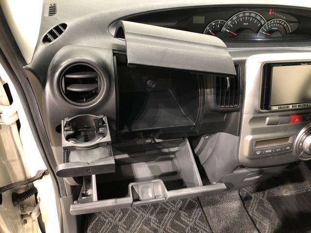 カスタムRS カーナビ ETC車載器 アルミホイール ディスチャージヘッドランプ ハロゲンフォグランプ パワースライドドア オートエアコン キーフリー機能付き 運転席・助手席エアバッグ(22枚目)