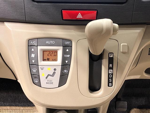 L 7インチナビ ドラレコ ETC アウトレット中古車 運転席/助手席エアバック キ-レスエントリ- セキュリティーアラ-ム オ-トエアコン(13枚目)