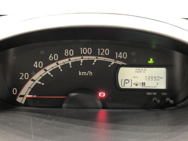 L 7インチナビ ドラレコ ETC アウトレット中古車 運転席/助手席エアバック キ-レスエントリ- セキュリティーアラ-ム オ-トエアコン(14枚目)