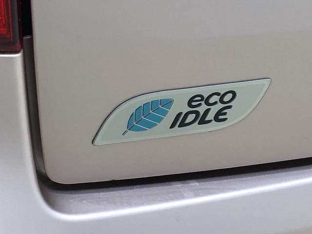 L 7インチナビ ドラレコ ETC アウトレット中古車 運転席/助手席エアバック キ-レスエントリ- セキュリティーアラ-ム オ-トエアコン(28枚目)