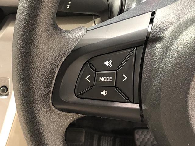 スタイルX リミテッド SAIII 衝突被害軽減ブレーキ付き マルチリフレクターハロゲンヘッドランプ 15インチフルホイールキャップ 運転席・助手席シートヒーター オートライト オートハイビーム プッシュボタンスタート セキュリティアラーム アイドリングストップ(11枚目)