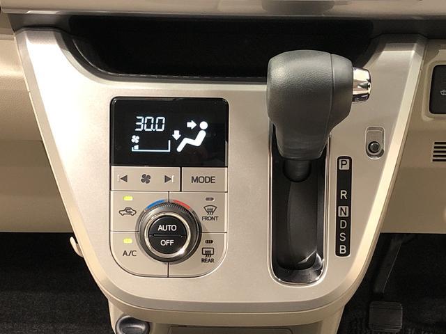 スタイルX リミテッド SAIII 衝突被害軽減ブレーキ付き マルチリフレクターハロゲンヘッドランプ 15インチフルホイールキャップ 運転席・助手席シートヒーター オートライト オートハイビーム プッシュボタンスタート セキュリティアラーム アイドリングストップ(13枚目)