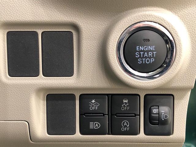 スタイルX リミテッド SAIII 衝突被害軽減ブレーキ付き マルチリフレクターハロゲンヘッドランプ 15インチフルホイールキャップ 運転席・助手席シートヒーター オートライト オートハイビーム プッシュボタンスタート セキュリティアラーム アイドリングストップ(16枚目)