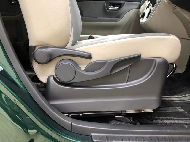 スタイルX リミテッド SAIII 衝突被害軽減ブレーキ付き マルチリフレクターハロゲンヘッドランプ 15インチフルホイールキャップ 運転席・助手席シートヒーター オートライト オートハイビーム プッシュボタンスタート セキュリティアラーム アイドリングストップ(24枚目)