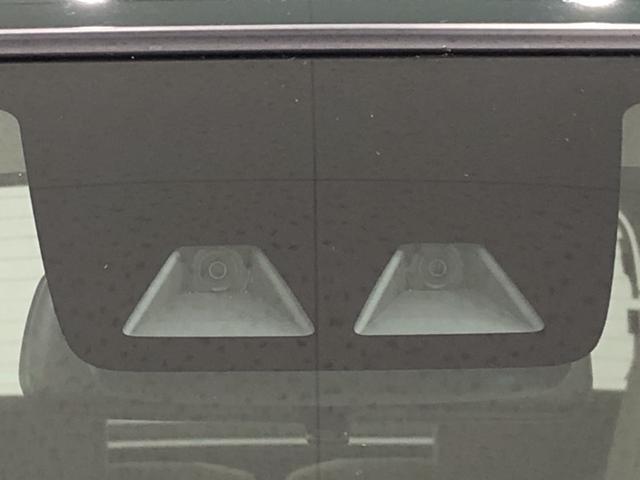 スタイルX リミテッド SAIII 衝突被害軽減ブレーキ付き マルチリフレクターハロゲンヘッドランプ 15インチフルホイールキャップ 運転席・助手席シートヒーター オートライト オートハイビーム プッシュボタンスタート セキュリティアラーム アイドリングストップ(35枚目)