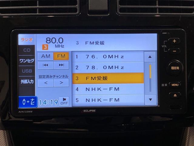 カスタム X SA ワンセグメモリーナビ スマートアシスト LEDヘッドランプ オートエアコン CVT車 オートライト プッシュボタンスタート フロントトップシェードガラス フロントシートリフター 14インチアルミホイール フロントフォグランプ(5枚目)