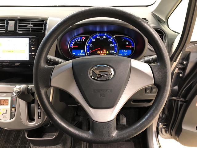 カスタム X SA ワンセグメモリーナビ スマートアシスト LEDヘッドランプ オートエアコン CVT車 オートライト プッシュボタンスタート フロントトップシェードガラス フロントシートリフター 14インチアルミホイール フロントフォグランプ(10枚目)