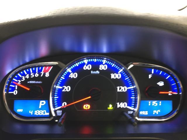 カスタム X SA ワンセグメモリーナビ スマートアシスト LEDヘッドランプ オートエアコン CVT車 オートライト プッシュボタンスタート フロントトップシェードガラス フロントシートリフター 14インチアルミホイール フロントフォグランプ(12枚目)