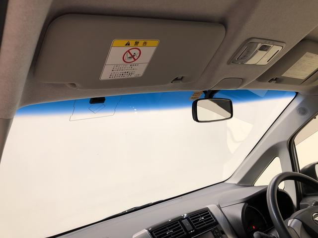 カスタム X SA ワンセグメモリーナビ スマートアシスト LEDヘッドランプ オートエアコン CVT車 オートライト プッシュボタンスタート フロントトップシェードガラス フロントシートリフター 14インチアルミホイール フロントフォグランプ(21枚目)