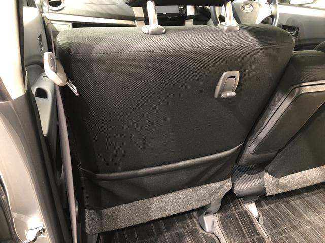 カスタム X SA ワンセグメモリーナビ スマートアシスト LEDヘッドランプ オートエアコン CVT車 オートライト プッシュボタンスタート フロントトップシェードガラス フロントシートリフター 14インチアルミホイール フロントフォグランプ(27枚目)