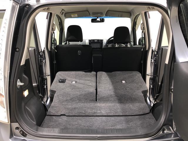 カスタム X SA ワンセグメモリーナビ スマートアシスト LEDヘッドランプ オートエアコン CVT車 オートライト プッシュボタンスタート フロントトップシェードガラス フロントシートリフター 14インチアルミホイール フロントフォグランプ(30枚目)