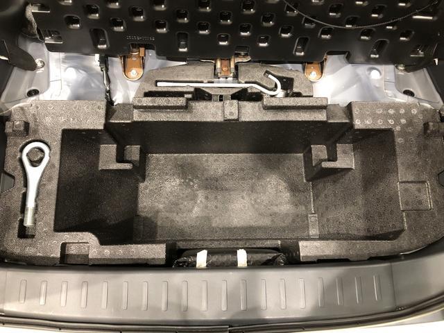 カスタム X SA ワンセグメモリーナビ スマートアシスト LEDヘッドランプ オートエアコン CVT車 オートライト プッシュボタンスタート フロントトップシェードガラス フロントシートリフター 14インチアルミホイール フロントフォグランプ(31枚目)