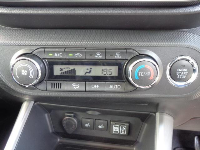 認定中古車 G HDP BSM LEDヘッドランプ・フォグランプ 全車速追従機能付アダプティブクルーズコントロール レーンキープコントロール 17インチAW シートヒーター PUSHSTART 9インチディスプレイオーディオ 地デジ(20枚目)