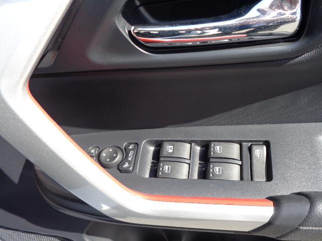 認定中古車 G HDP BSM LEDヘッドランプ・フォグランプ 全車速追従機能付アダプティブクルーズコントロール レーンキープコントロール 17インチAW シートヒーター PUSHSTART 9インチディスプレイオーディオ 地デジ(21枚目)