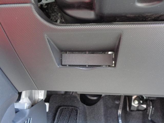 認定中古車 G HDP BSM LEDヘッドランプ・フォグランプ 全車速追従機能付アダプティブクルーズコントロール レーンキープコントロール 17インチAW シートヒーター PUSHSTART 9インチディスプレイオーディオ 地デジ(22枚目)