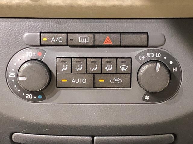 Xリミテッド CDMDステレオ ETC アウトレット車 運転席/助手席エアバック セキュリティーアラ-ム オ-トエアコン 14インチアルミホイ-ル(11枚目)