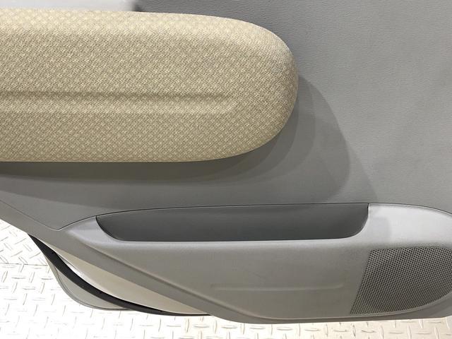 Xリミテッド CDMDステレオ ETC アウトレット車 運転席/助手席エアバック セキュリティーアラ-ム オ-トエアコン 14インチアルミホイ-ル(26枚目)