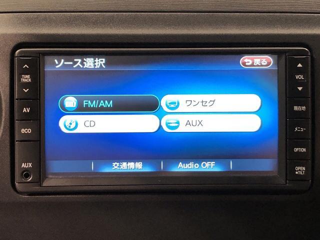 カスタムG ナビゲーション&ETC車載器 修復歴車(5枚目)