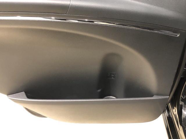 カスタムG ナビゲーション&ETC車載器 修復歴車(30枚目)