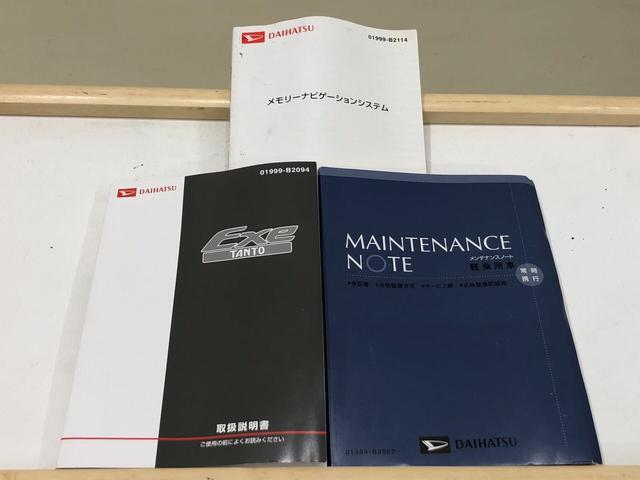 カスタムG ナビゲーション&ETC車載器 修復歴車(44枚目)