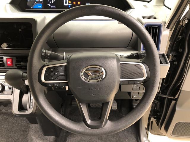 Xセレクション  リアドア片側電動スライド LEDヘッドランプ パワースライドドアウェルカムオープン機能 運転席ロングスライドシ-ト 助手席ロングスライド 助手席イージークローザー キーフリーシステム(10枚目)