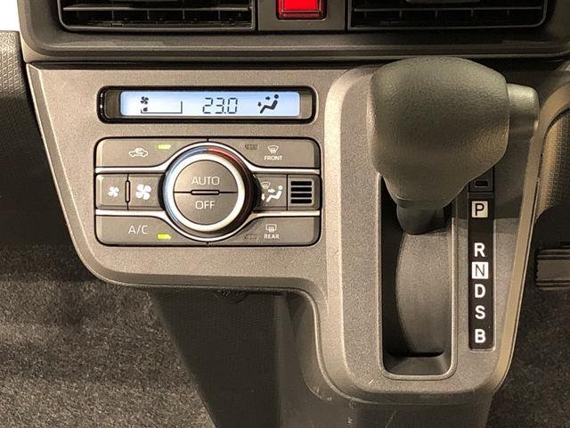 Xセレクション  リアドア片側電動スライド LEDヘッドランプ パワースライドドアウェルカムオープン機能 運転席ロングスライドシ-ト 助手席ロングスライド 助手席イージークローザー キーフリーシステム(13枚目)